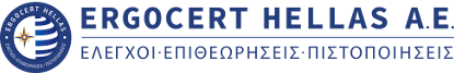 ergocert
